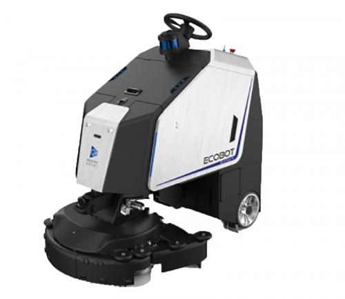 75型商用清洁消毒机器人